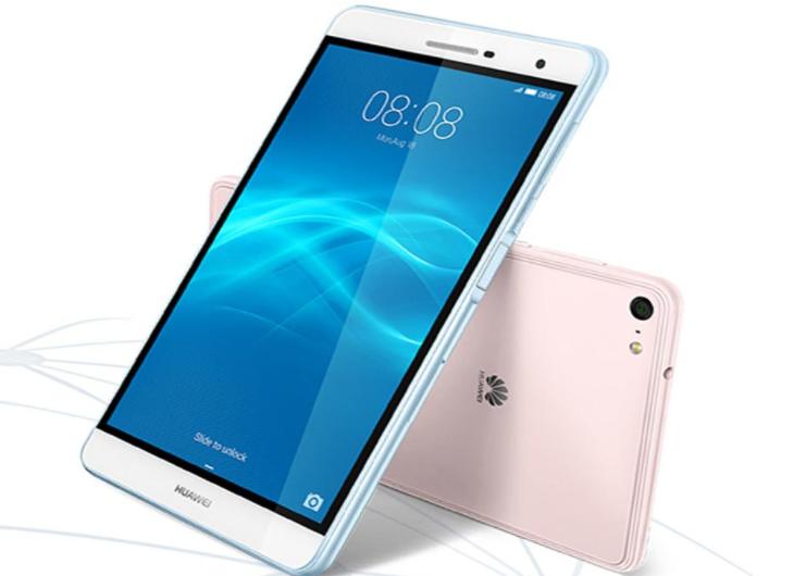 Huawei mediapad t2 7.0 SG price