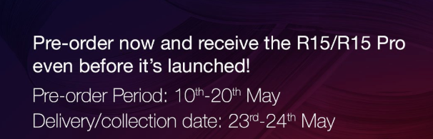 preorder date for oppo r15