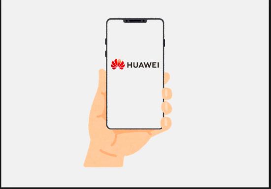 huawei new OS
